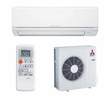 Klima uređaj A+/A+ Mitsubishi MSZ-HJ60VA/MUZ-HJ60VA 6,1 kW