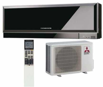 Klima uređaj A+++/A++ Mitsubishi Kirigamine Zen MSZ-EF25VEB-E2/MUZ-EF25VE-E2 2,5 kW