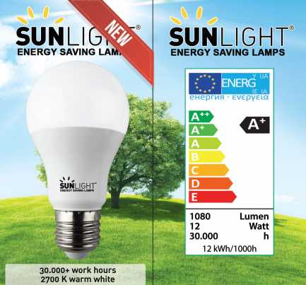 LED žarulja Sunlight E27 12W 1080lm 2700K 3/1 paket